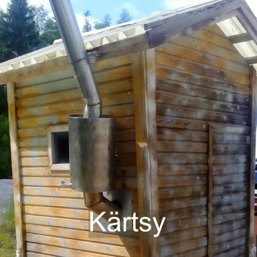 """""""Mulle ilimaanen!!"""" Kärtsy, Soini"""